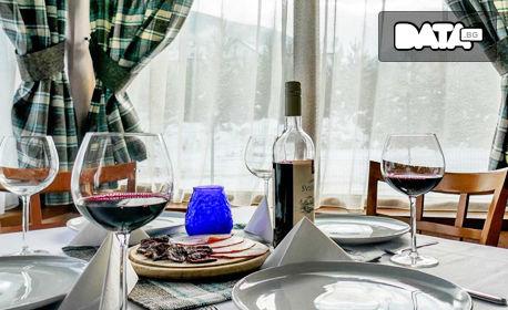 За Великден в Банско! 3 нощувки със закуски и вечери, плюс празничен обяд и релакс зона