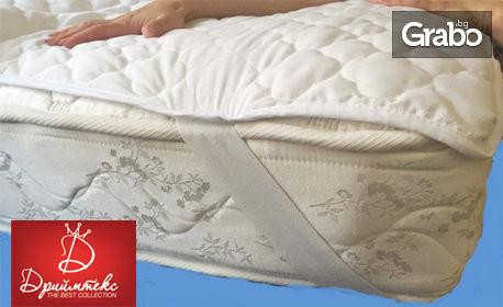 Протектор за възглавница или матрак