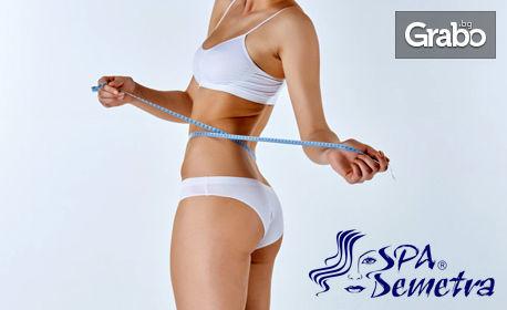Антицелулитна 4D терапия на седалище, корем, бедра и паласки - за моделиране на тялото