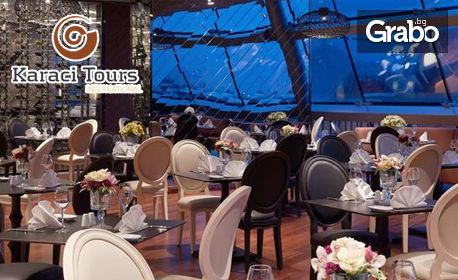 Нова година в Истанбул! 3 нощувки със закуски и празнична гала вечеря в Хотел Mercure Istanbul West Hotel & Convention Center*****