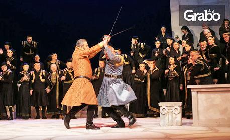 """Операта """"Отело"""" от Джузепе Верди - на 6 Ноември"""