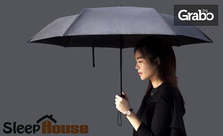 Автоматичен сгъваем чадър Xiaomi Mi