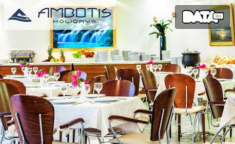 Почивка за двама на Халкидики! 4 или 5 нощувки със закуски и вечери в хотел Elinotel Polis Hanioti***