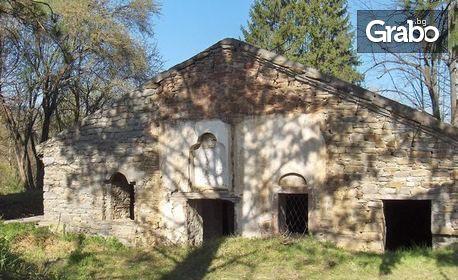 Еднодневна екскурзия за празника на сланината и греяната ракия в Априлци, плюс посещение на Троянския манастир