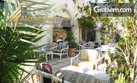 През Декември до Акаба, Йордания! 4 нощувки със закуски в хотел 4*, плюс самолетен транспорт