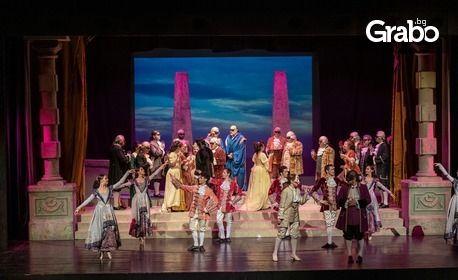"""Операта """"Бал с маски"""" от Верди - на 4 Декември"""