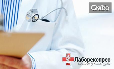 Пакет изследвания за установяване на анемия