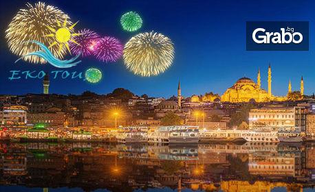 Нова година в Истанбул! 2 нощувки със закуски, плюс транспорт и бонус посещение на Форум Истанбул, от Еко Тур Къмпани