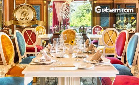 SPA почивка във Велинград! Нощувка със закуска и вечеря
