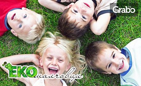 Новото екологично възпитание! Един месец посещения за дете от 1 до 6г