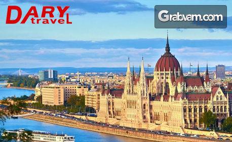 Пролетна екскурзия до Будапеща, Виена и Братислава! 3 нощувки със закуски, плюс самолетен транспорт