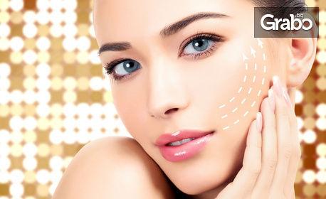Безиглено влагане на хиалуронова киселина за попълване на бръчки или уголемяване на устни - 1 или 4 процедури