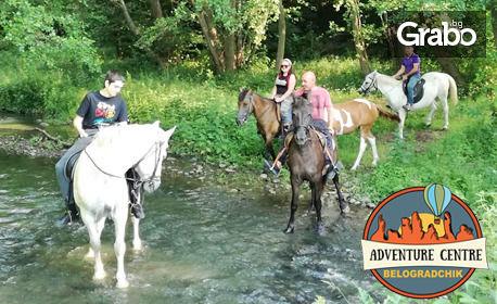 Конна езда и велоразходка с водач покрай Белоградчишката крепост Калето, местност Збегове, село Дъбравка и село Вещица