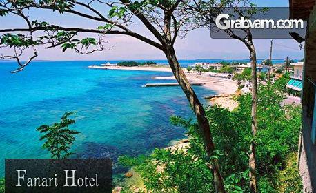 През Май във Фанари, Гърция! 2 или 3 нощувки за до четирима
