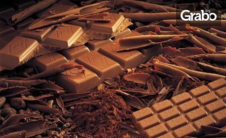"""SPA терапия """"Шоколадово удоволствие"""", плюс ползване на басейн и сауна - за един или двама"""