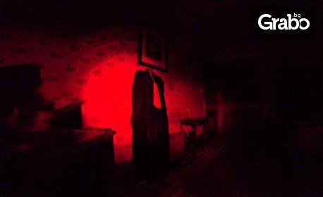 """60 минути страховита игра в най-новата стая на загадките """"Асансьорът на страха"""""""