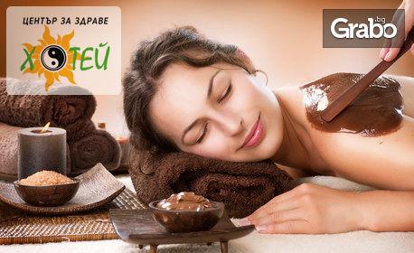 Класически, арома или Китайски Туина масаж на цяло тяло