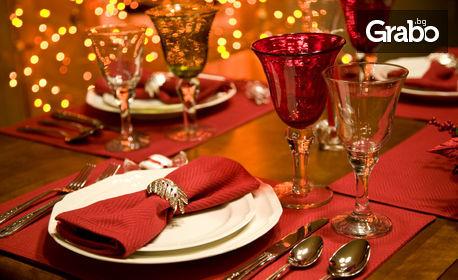 Коледа край язовир Искър! Куверт за празнична вечеря на 25.12