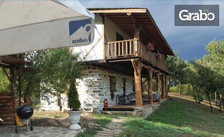 Еко почивка край язовир Въча в Родопите! 4 нощувки за двама