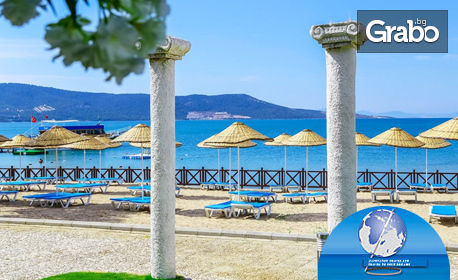 През Септември в Дидим! 5 нощувки на база All Inclusive в хотел Carpe Mare Beach Resort****