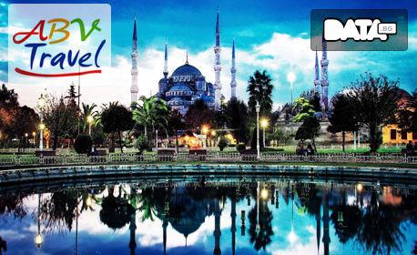 За 22 Септември до Истанбул! 2 нощувки със закуски, плюс транспорт и посещение на Одрин