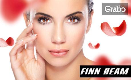 Лазерен лифтинг на лице или на шия и деколте, или лазерна терапия на лице за лечение на проблемна кожа