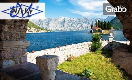 11-дневна почивка през Юни на Адриатика! 8 нощувки със закуски и вечери в Черна гора, плюс транспорт
