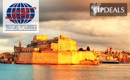 За 6 Септември в Малта! 5 нощувки със закуски, плюс самолетен транспорт