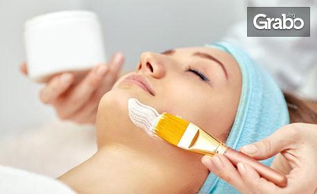 Дълбоко мануално почистване на лице, плюс пилинг с ултразвук и маска
