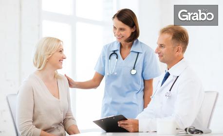 Бърз антигенен или PCR тест за наличие на COVID