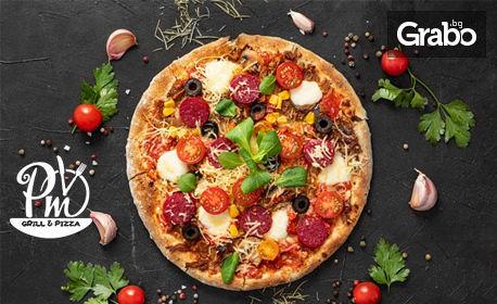 Голяма ръчно приготвена пица или паста, по избор, плюс малка бира или чаша вино