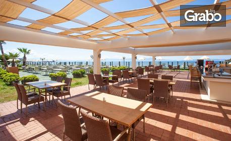 Last Minute почивка в Турция! 5 нощувки на база All Inclusive в Хотел Paradise Resort****, край Кушадасъ
