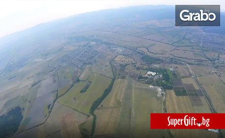 20 минути във въздуха! Полет с двуместен самолет от Летище Казанлък или Слънчев бряг