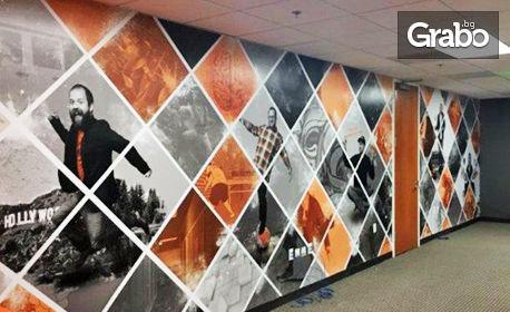 Фототапет с дизайн по избор на клиента - с безплатна доставка до офис на куриер