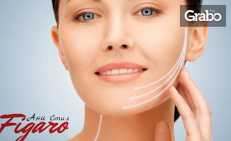 Почистване с водно дермабразио, RF лифтинг, HIFU лифтинг или диамантено дермабразио с кислороден спрей и криотерапия