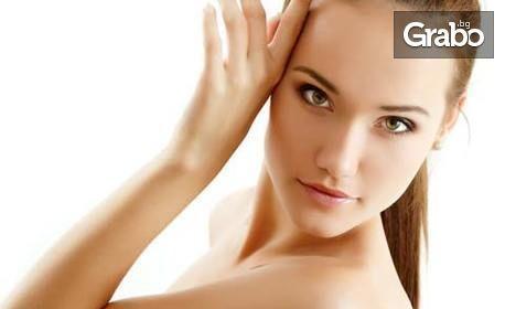 HIFU лифтинг на околоочен контур или двойна брадичка, плюс кислородна терапия и биолифтинг на цяло лице