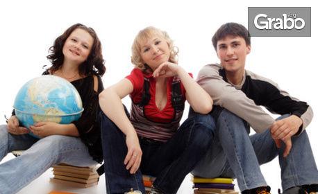 3-месечен курс по английски език за ниво по избор - А1, А2, В1 или В2