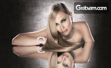 Балеаж на коса, масажно измиване и оформяне със сешоар