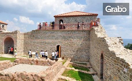 Еднодневна екскурзия Цари Мали град и Самоков на 26 Септември