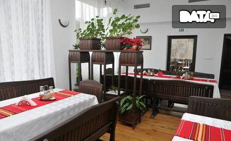 До края на Ноември в Троянския Балкан! Нощувка със закуска и вечеря - в с. Орешак