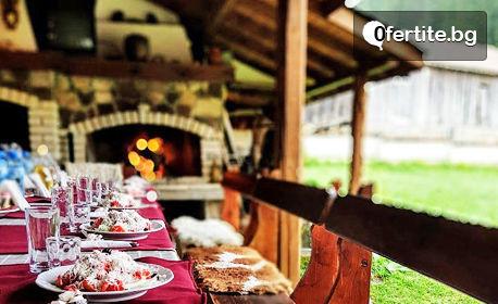 Релакс край Триград! Нощувка със закуска и вечеря за двама, в с. Буйново