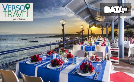 Почивка в Кушадасъ през Септември! 5 нощувки на база All Inclusive в хотел Grand Blue Sky 4*+
