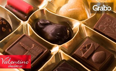 Кутия с шоколадови бонбони асорти или трюфели