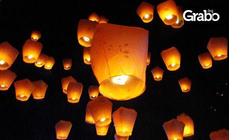 10 летящи китайски фенера
