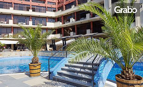 Почивка в Слънчев бряг! 2, 3, 5 или 7 нощувки на база Ultra All Inclusive, плюс басейни и релакс зона - на 100м от плажа