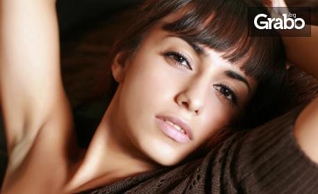 AIPL епилация на подмишници за жени или мъже - 100% гарантиран и бърз резултат