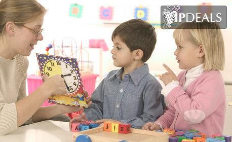 """Един месец посещения на Център за ранно детско развитие """"Децата обичат Монтесори"""" - за дете до 6г"""