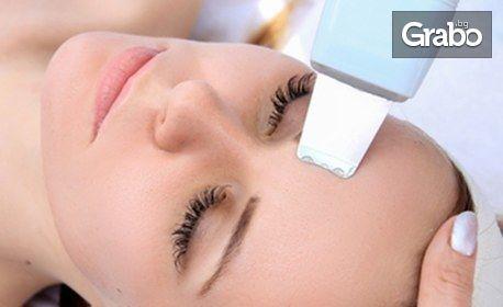 Лифтинг на лице с ултразвуков пилинг и RF на околоочен контур или дълбоко почистване с екстракция