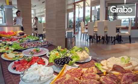 Цяло лято на море в Китен! Нощувка със закуска и вечеря - без или със обяд