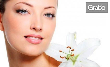 Водно микродермабразио на лице, плюс хидратираща маска и струйно впръскване на кислороден серум